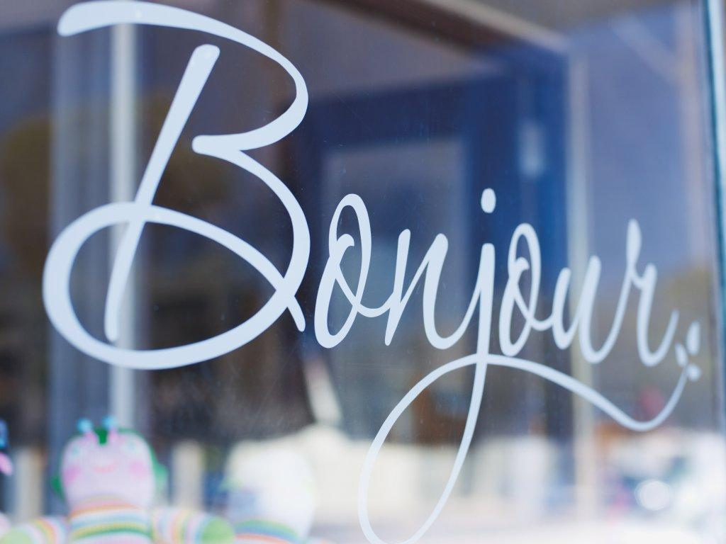 Bonjour 2013! I'm finally ready for you!